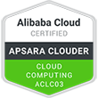 Alibaba Cloud Certified